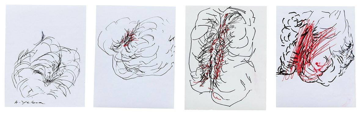 S/T, tintas de color sobre papel, 10,5 x 14,8 cm (c/u), 2020