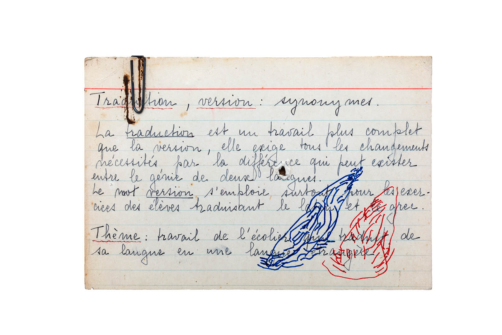 """""""On translation II,"""" coloured inks on index card found , 5.90 x 3.94 inch."""