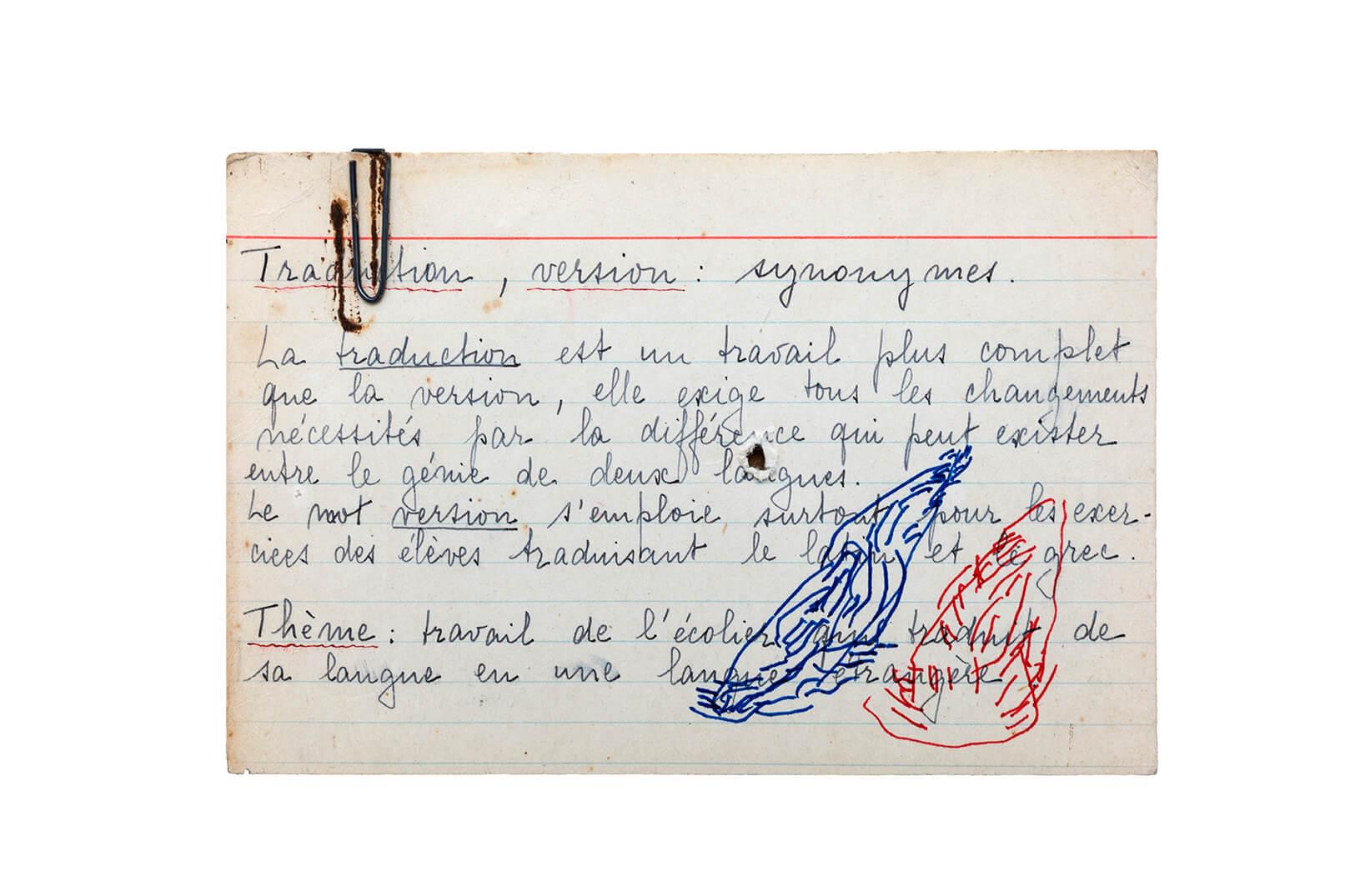 « De la traduction II », tintas de color sobre ficha bibliográfica encontrada 15 x 10 cm, 2020